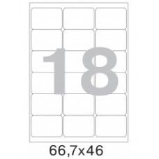 Этикетки самоклеящиеся 66,7x46 мм белые, 18 шт./лист