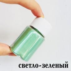 Перламутр светло-зеленый, сухой, 10 г