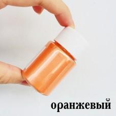 Перламутр оранжевый, сухой, 10 г