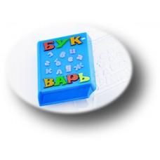 Букварь, форма для мыла