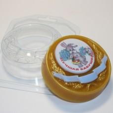 Медаль под водорастворимку, форма для мыла