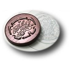 Медаль Новогодняя 3, форма для мыла