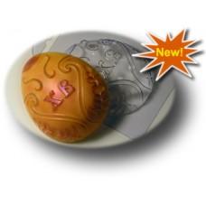 Пасхальное яйцо, форма для мыла