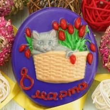 8 марта котик, форма для мыла