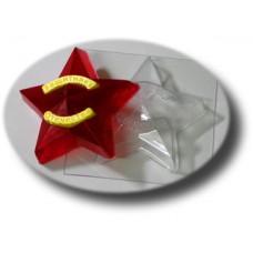 Звезда защитнику отечества, форма для мыла