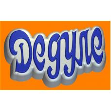037 - Слово - Дедуле, форма для мыла