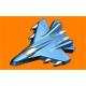086 - Самолёт, форма для мыла