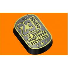 282 - Жетон 23, форма для мыла