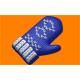 496 - Варежка, форма для мыла