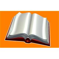 544 - Книга под картинку, форма для мыла