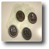 Медальоны желаний №2, форма для мыла