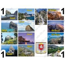 Крым, достопримечательности, картинки для мыла