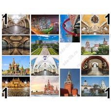 Москва, достопримечательности, картинки для мыла
