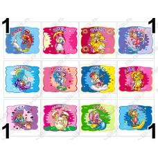 Картинки для мыла Знаки зодиака