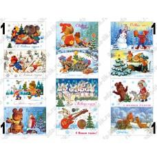 Новый Год, ретро СССР, картинки для мыла