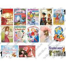 Картинки для мыла Выпускной
