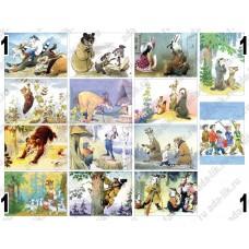 Иллюстрации Репкина, картинки для мыла