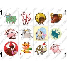 Картинки для мыла к Новому Году - символ года