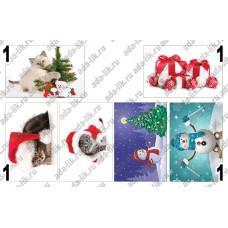 Новый Год, Рождество, картинки для мыла