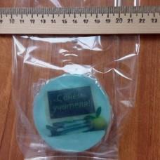 8 х 18 х 4 см пакетик объемный прозрачный